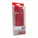 Back up baterija REMAX Proda Jane V10i 20000mAh crvena